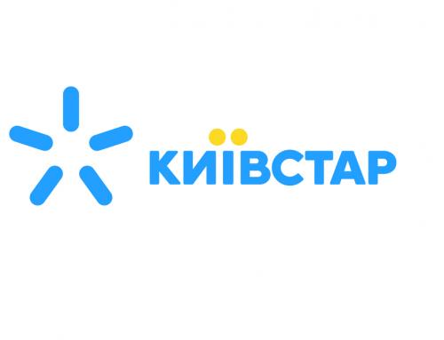 Програма стажування STARt Ypurself в Київстар