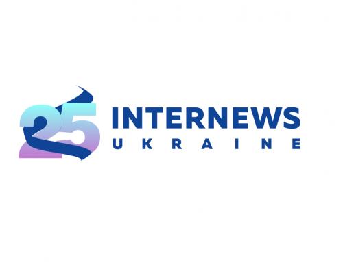 Системний адміністратор до Інтерньюз-Україна